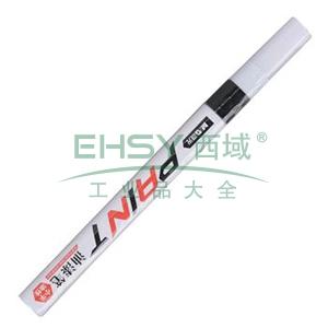 晨光 M&G 细油漆笔 AOMW0501 (黑色) 12支/盒