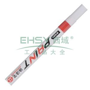 晨光 M&G 细油漆笔 AOMW0501 (红色) 12支/盒