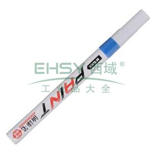 晨光 M&G 细油漆笔 AOMW0501 (蓝色) 12支/盒