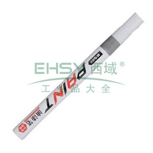 晨光 M&G 细油漆笔 AOMW0501 (银色) 12支/盒