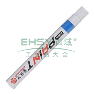 晨光 M&G 粗油漆笔 AOMW0601 (蓝色) 12支/盒