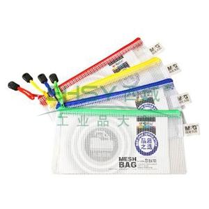 晨光 M&G 網格票據袋,ADM94509 橫式 (紅/藍/黃/綠,顏色隨機) 單個