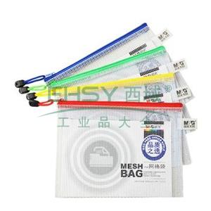 晨光 M&G PVC拉链袋,ADM94508 A5 (红/蓝/黄/绿,颜色随机) 单个
