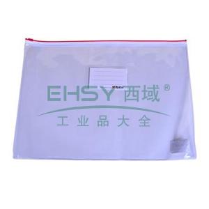 晨光 M&G 拉边袋 ADM94505 8K (红/蓝/黄/绿,颜色随机)