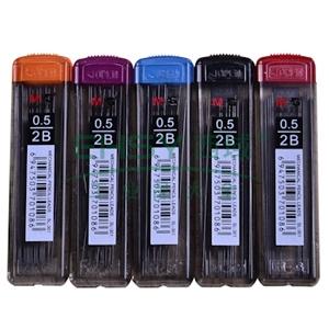 晨光 M&G 2B铅芯 SL-301 0.5mm (黑色) (管)