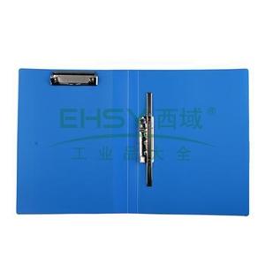 晨光 M&G 长押夹+板夹文件夹,ADM94616 A4 背宽21mm (蓝色) 单个