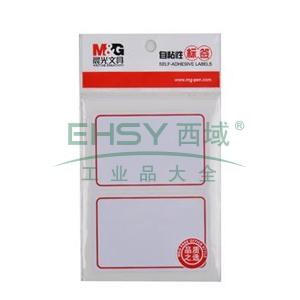 晨光 M&G 自粘性标签,YT-01 2枚X10 76*51mm (红) 10张/包 单位:包