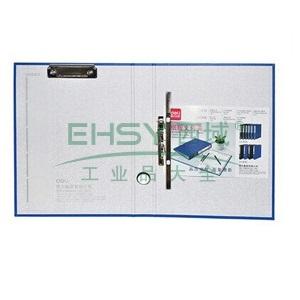 得力A48寸长押夹加塑胶板夹文件夹,颜色随机  5456