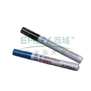 雪人特粗记号笔 油性记号笔,线幅1.5-3mm 蓝色 单支