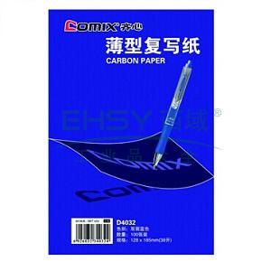 齐心 D4032 复写纸 32开 100页 蓝