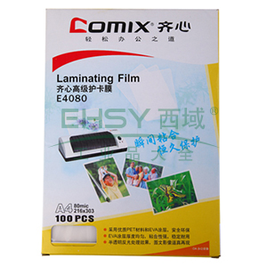 齐心 E4080 护卡膜 A480MIC 透明