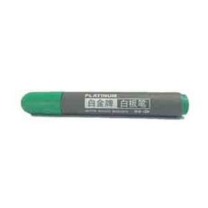 白金 WB-45 白板笔 绿色 单支