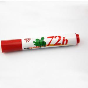 白雪 WB-72H 白板笔 红 (支)