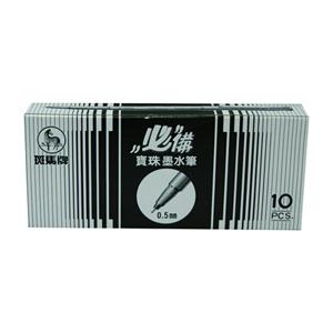 斑马 ZEBRA 签字笔 BE-100 0.5mm (黑色) 10支/盒