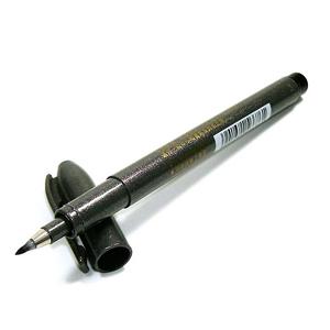 斑马 ZEBRA 秀丽软笔 WF1 细楷 (黑色) (新老包装交替中)