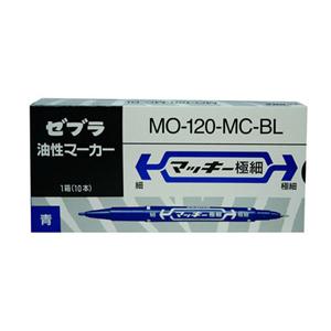 斑马 ZEBRA 小麦奇双头记号笔 MO-120 细头1.0-1.3mm,极细头0.5mm (蓝色) 10支/盒