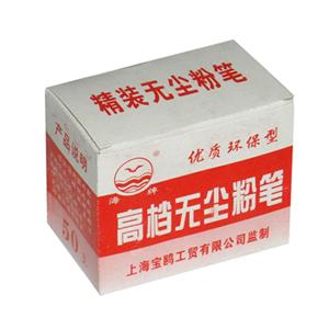 海牌  50支/盒 彩色粉笔  50支/盒