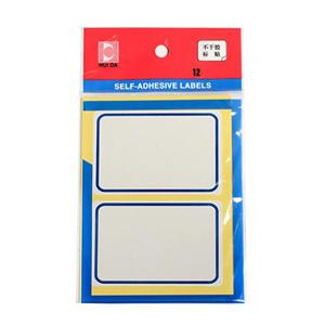 惠达 自粘性标签,HD-12(50*75,蓝框) 单位:包