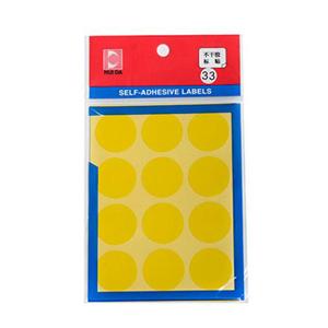惠达 HD-33 圆形自动标签 12张/包 直径25mm 黄色