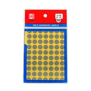惠达 圆形自粘性标签HD-30(直径10mm,灰色)