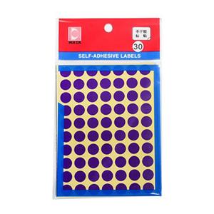 惠达 圆形自粘性标签HD-30(直径10mm,紫色)