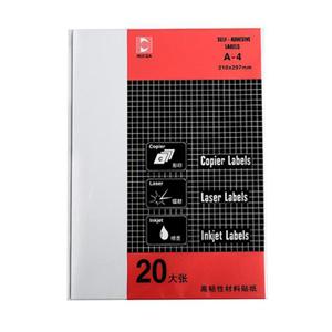 惠达 HD-2806 打印标签 20张/包 99*93mm 白色