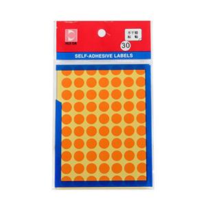 惠达 HD-30 圆形自动标签 12张/包 直径10mm 橙色