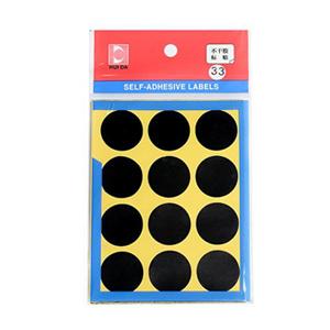 惠达 圆形自粘性标签HD-33(直径25mm,黑)