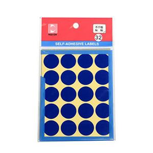 惠达 圆形自粘性标签HD-32 (直径20mm,蓝)