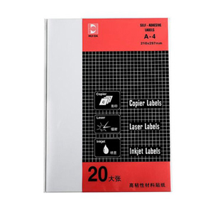 惠达 HD-2808 打印标签 20张/包 99*67.7mm 白色