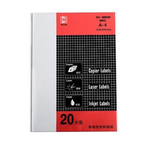 惠达 HD-2824 打印标签 20张/包 63.5*34mm 白色