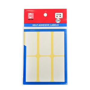 惠达 自粘性标签 12张/包 25*53mm 白色 HD-04 单位:包