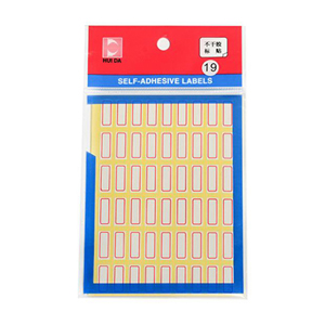 惠达 自粘性标签,HD-19(7*17mm,红框) 单位:包