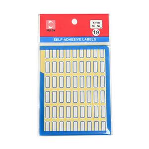 惠达 自粘性标签,HD-19(7*17mm,蓝框) 单位:包