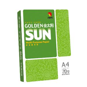金太阳   (绿)多功能复印纸  高白 A4 70G 5包/箱