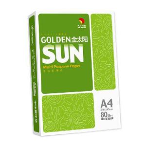 金太阳(绿)多功能复印纸,高白 A4 80G 5包/箱 单位:包