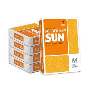 金太陽(橙)多功能復印紙,高白高克重 A4 80G 5包/箱 單位:包