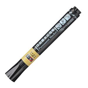 金万年(gen) K-0917A-001 黑色记号笔 单支