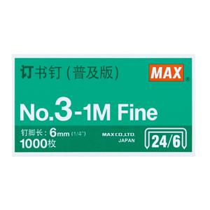美克司 訂書釘,NO.3-1M 24/6 MS90146 單位:盒