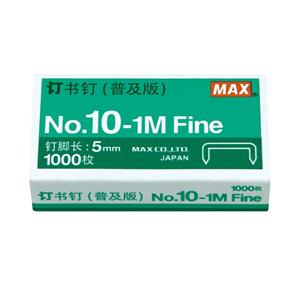美克司 订书钉,NO.10-1M MS90142 单位:盒