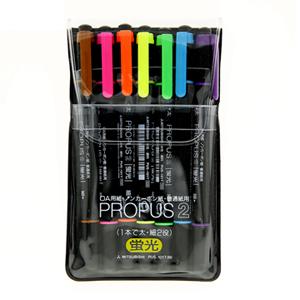 三菱 uni 双头荧光笔套装, PUS-101T-7 粗头4.0mm,细头0.6mm 7色/套 1套/盒 单位:套