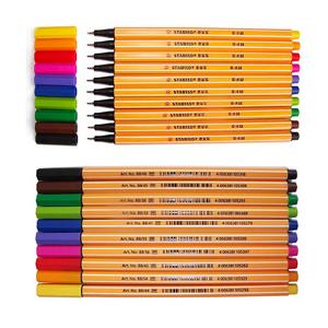 思笔乐 乐点88 0.4mm 纤细水笔 8810 (10支装,共10种颜色)
