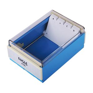 益而高 818S名片盒(159*108*67MM)6个/盒