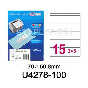 裕德 U4278 识别标签 100张/包  70.0*50.8mm 白色