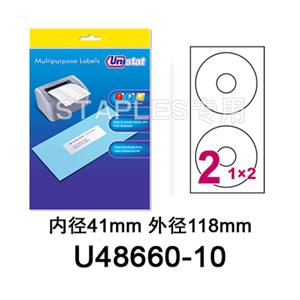 裕德 U48660 CD光盘标签 10张/包 内径41mm 外径118mm 白色