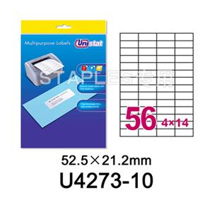 裕德 U4273 识别标签 10张/包 52.5*21.2mm 白色