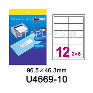 裕德 U4669 邮寄标签 10张/包 96.5*42.3mm 白色