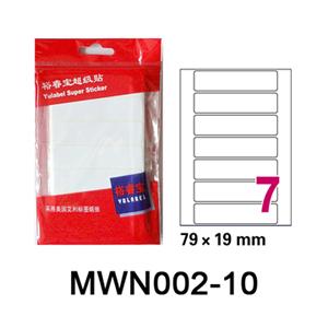 裕睿宝 MWN002 超级贴(7个/张,10张/包)