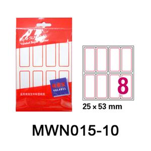 裕睿宝 MWN015 超级贴(8个/张,10张/包)