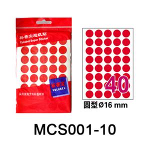 裕睿宝 MCS001 超级贴(40个/张,10张/本)